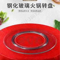 大圆转轴展示架置物架底座多功能摆放台展示台钢化二层转盘餐桌垫