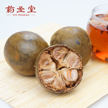 Luohanguo Guangxi Specialty Guilin Dry Goods a generation of thick sweet tea Tea 4