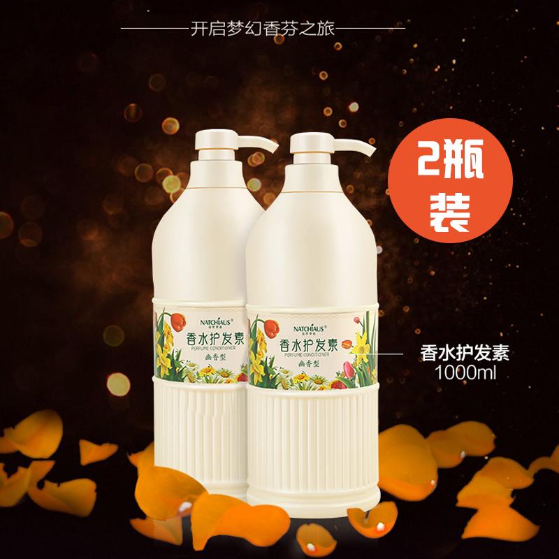 小麦精华护法护发素大桶装美发理发店专用正品大瓶玫瑰味花香营养