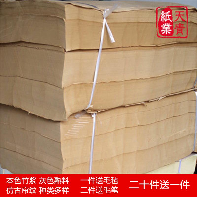 Бумага из бамбука Артикул 528152214873