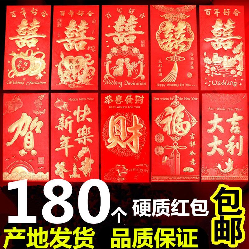 Красный оптовая торговля новый год выйти замуж приветственное слово красный прибыль есть печать творческий выйти замуж высококачественный автозагар жесткий красный почтовый мешок