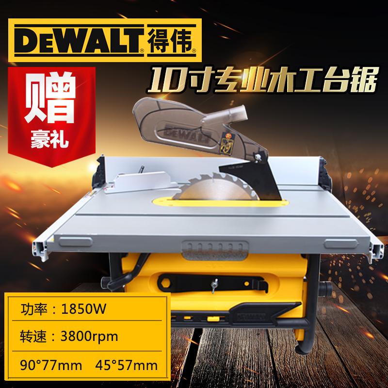 Оригинал Dewalt получить большой DW745 дерево резак плотник таблица пил рабочий стол электричество круглый пила 10 дюймовый PK GTS10J