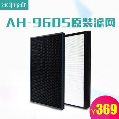 admair品牌质量如何,admair空气净化器怎么样