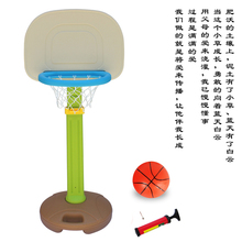 Children's basketball shelf baby can lift basket basket basketball box home indoor sports outdoor parent-child toys