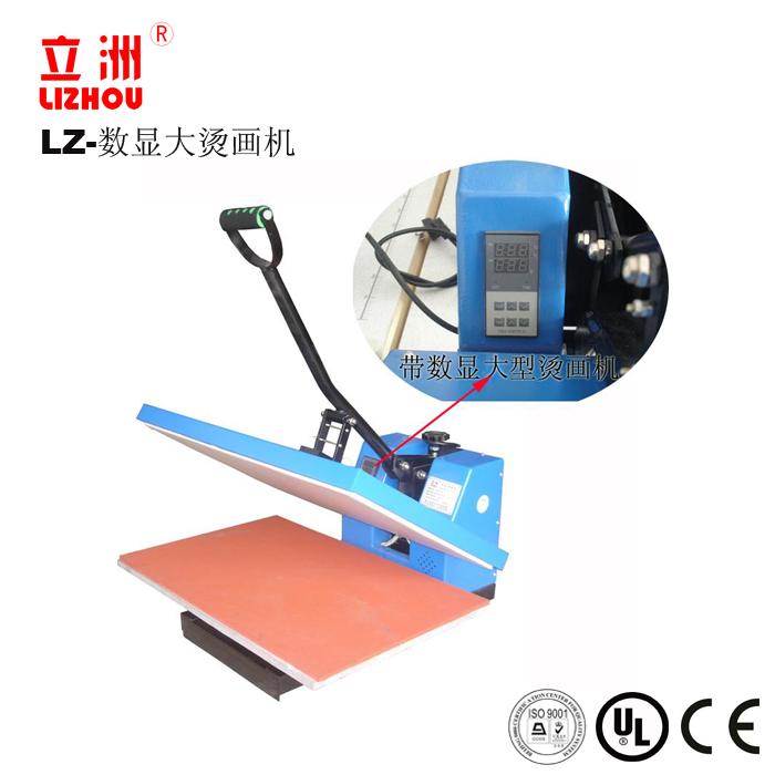 LZ-数显大烫画机/可用于烫画/烫钻/布料烫印转移印花纸/烫画机