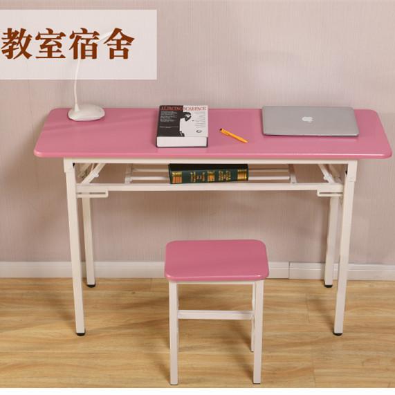 包邮折叠桌长条桌培训桌写字台餐桌办公桌写字台活动会议桌便携桌,可领取3元天猫优惠券