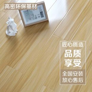 包邮 厂家直销升达基材强化复合木地板仿实木12mm家用卧室防水耐磨