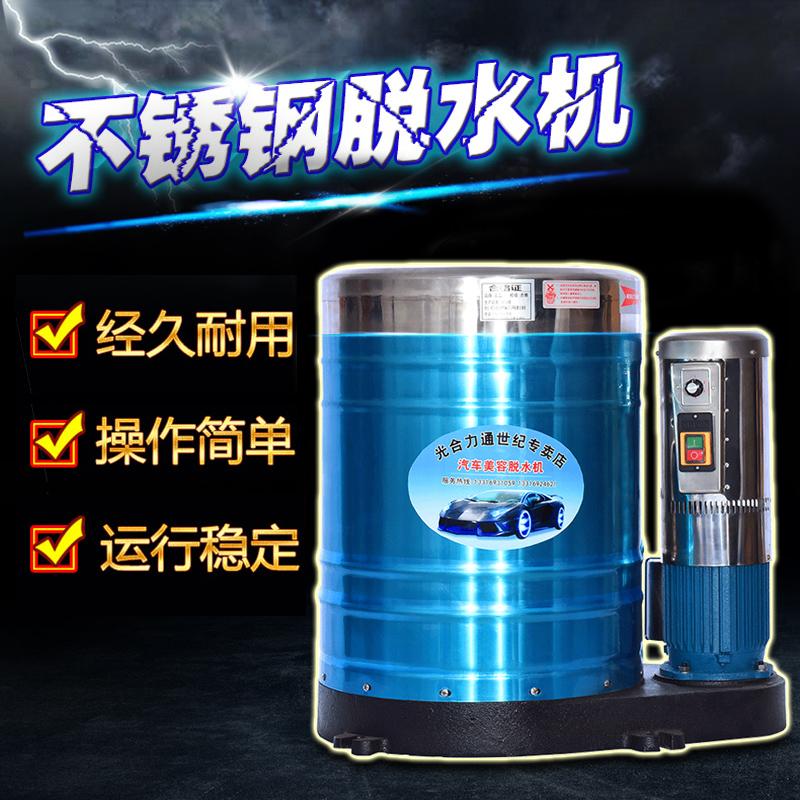 光合洗车机已入手怎么样