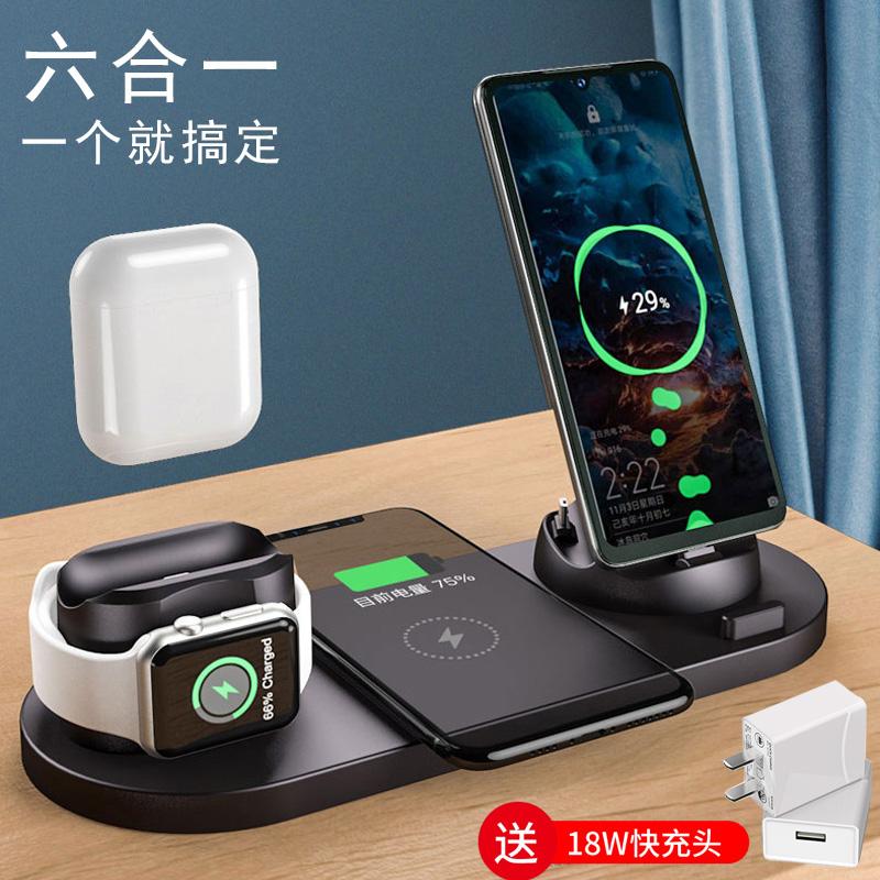 无线iphone手表apple代11 12手机架
