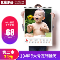 2019 Photo Calendars Custom Baby photo Calendar production Creative Childrens personality DIY Enterprise custom Calendar