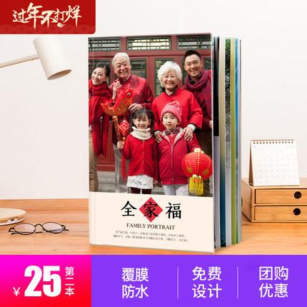 【时间轴】照片书杂志定制纪念册券后8.5元包邮