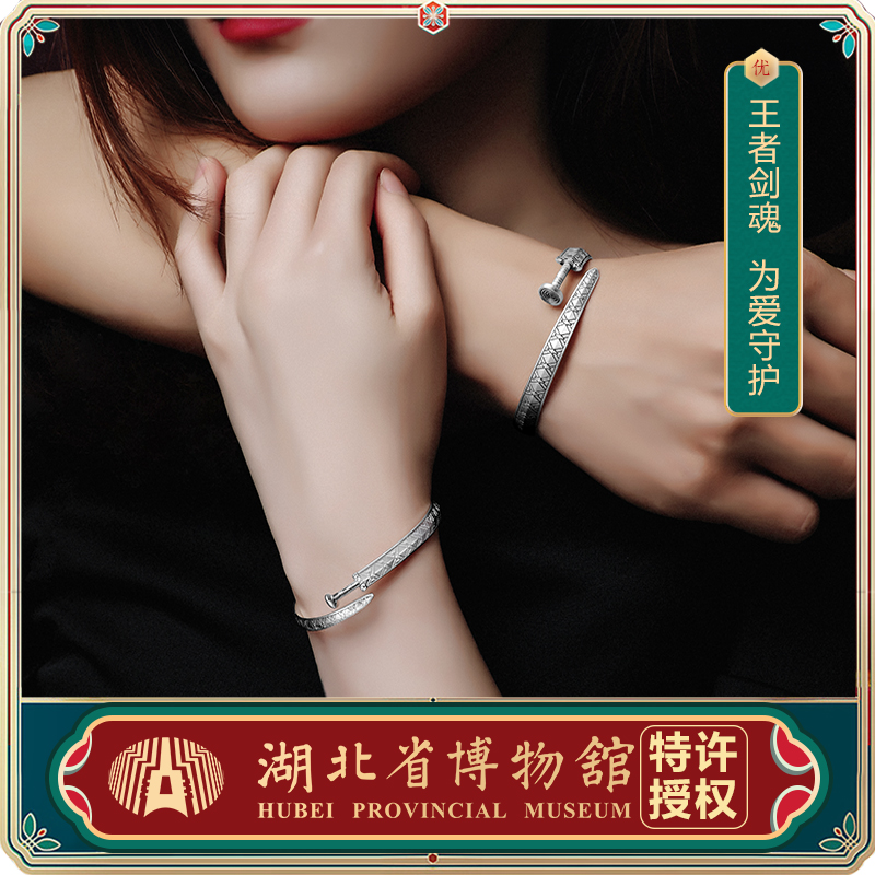 999 Sterling Silver Bracelet female retro ins minority design simple a pair of Hand Engraved Silver Lovers custom gift