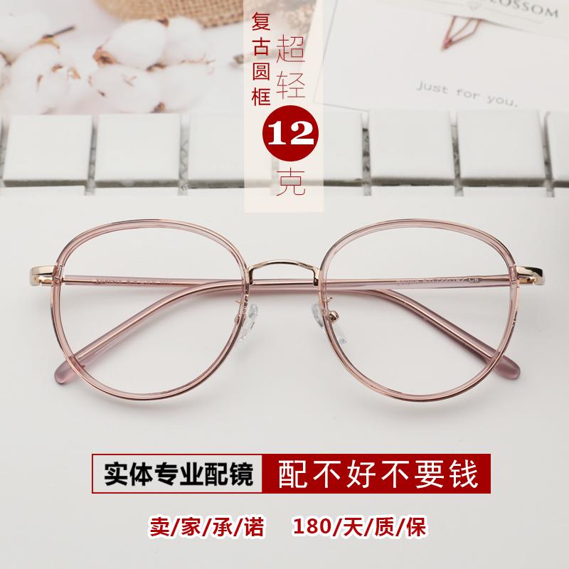 超轻板材金属复古tr90眼镜框女文艺圆形平光防蓝光配近视眼镜架男