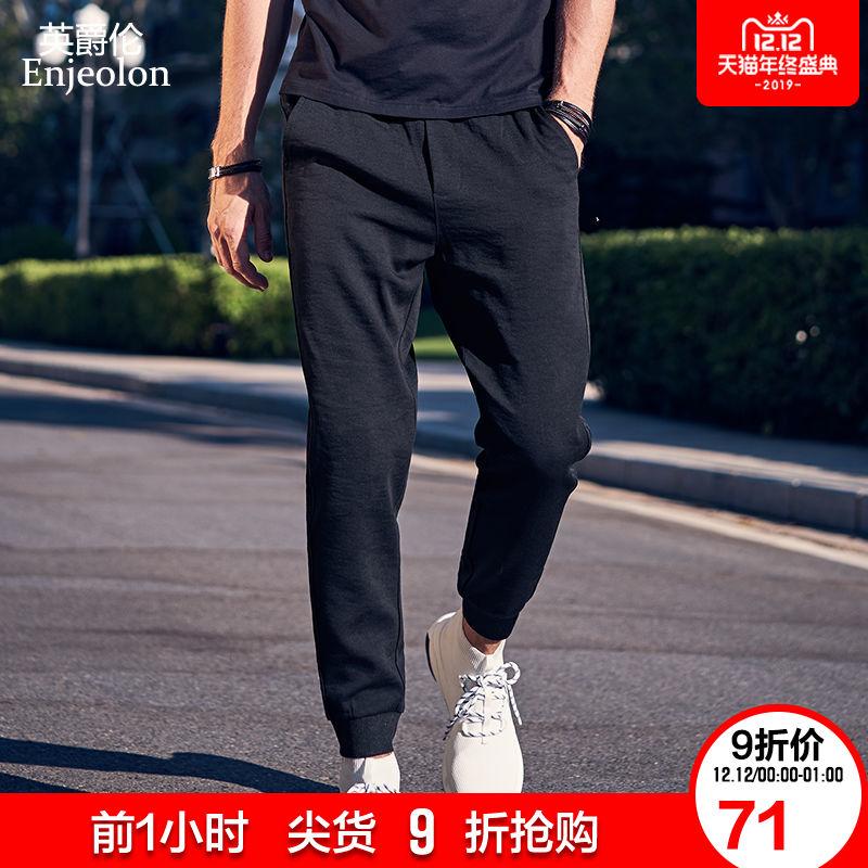 英爵伦 夏季条纹 男士运动裤 男小脚卫裤潮流束脚裤长裤休闲裤