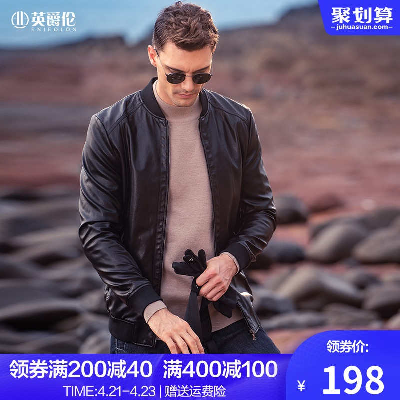 English Men's leather jacket standing tide handsome flying locomotive leather jacket men's youth clothes spring and autumn