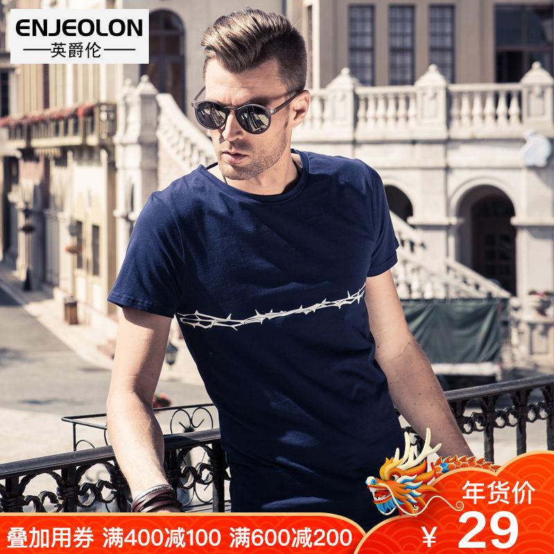 英爵伦 夏季男士圆领短袖T恤 青年民族风休闲时尚修身半截袖体恤