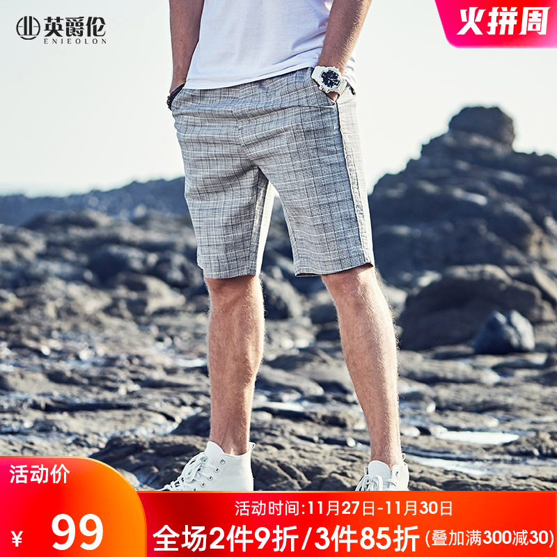 British men's summer five-point shorts 2020 new trend straight loose casual short pants beach pants