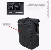 Uglybros UBB-217 Motorcycle rear seat pack helmet bag rear seat package retrofit multifunctional shoulder bag