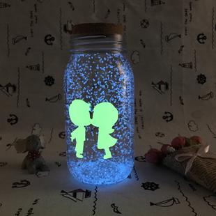 幸运星云瓶许愿瓶荧光瓶发光礼物 漂流瓶星星瓶夜光瓶 夜光星空瓶