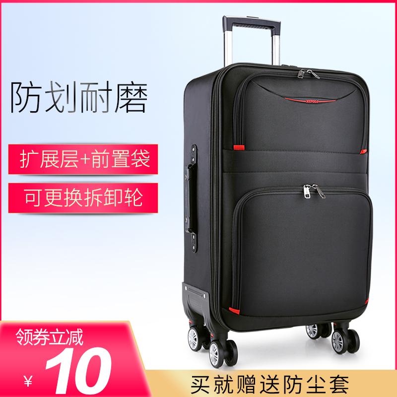 大容量行李箱男士拉杆箱学生牛津布万向轮商务密码箱旅行箱子28寸(用387元券)