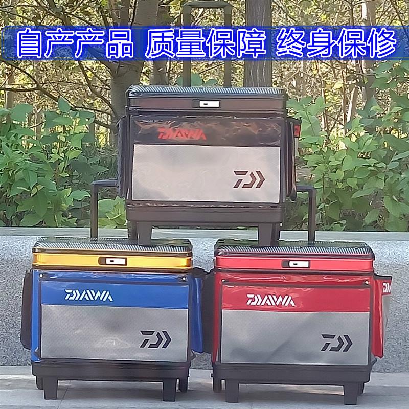 新款多功能拉杆钓鱼桶硬盖铝框水桶加厚PU料防水耐磨鱼护桶活鱼桶