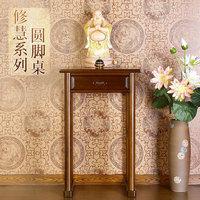 Маленький стол для Тайваня поколение Твердая древесина Бог богатства, предлагающий столик 60-68 журналов Будда Храм Shentai гостиная полосатый случай