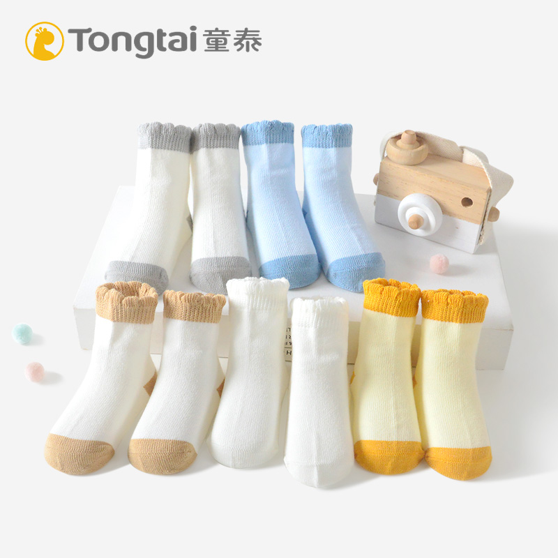 Tongtai new baby socks spring and summer boys and girls socks 0-1-3 years old loose mouth socks without bone and thread