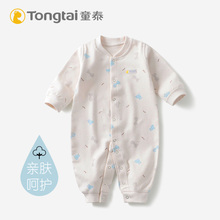 Tong Tai baby cotton one-piece clothes for boys and girls