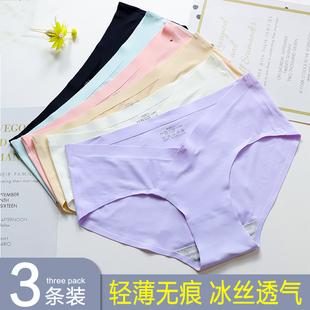 薄款 孕妇内裤 孕中期夏天冰丝无痕夏季 女低腰怀孕初期孕早期孕晚期