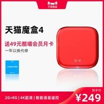 高清播放器盒子网络机顶盒WIFI无线WE30CWEBOX泰捷盒子