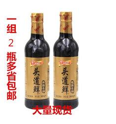 包邮 淘大头道鲜生抽500ml*2瓶 酿造酱油调味品 上海淘大酱油家用