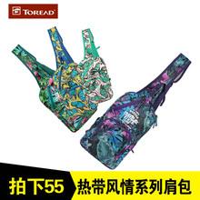 Исследовать дорога человек качественная продукция из специализированного магазина рюкзак на открытом воздухе мужской и женщины путешествие грудь super pack тонкий плечо сумка TEBE80883