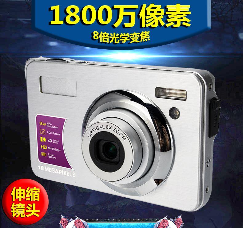 高清学生数码相机入门级卡片机旅游随身带伸缩镜头光学变焦摄像机