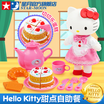 Star Moon authentic kitty kt cat dessert Western Cuisine role played home toy set gift Box