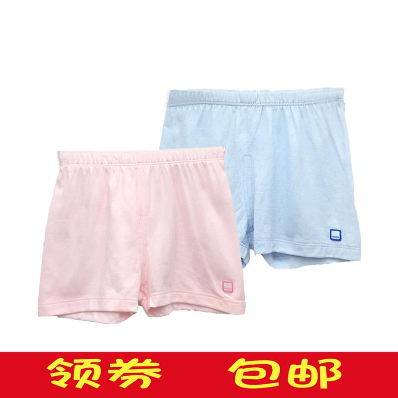 英氏内衣宝宝纯棉提花短裤2016夏季新款儿童睡裤164089/164100