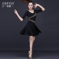贝莎拉丁舞服装女成人新款连衣裙成年秋冬国标跳舞蹈表演练功服