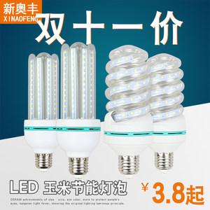 led e27螺口超亮玉米节能室内灯泡