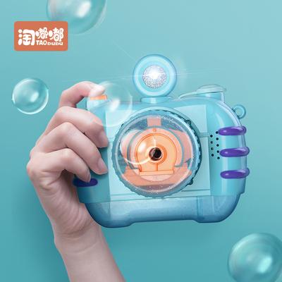儿童电动吹泡泡机器少女心抖音玩具同款全自动网红仙女照相机枪棒