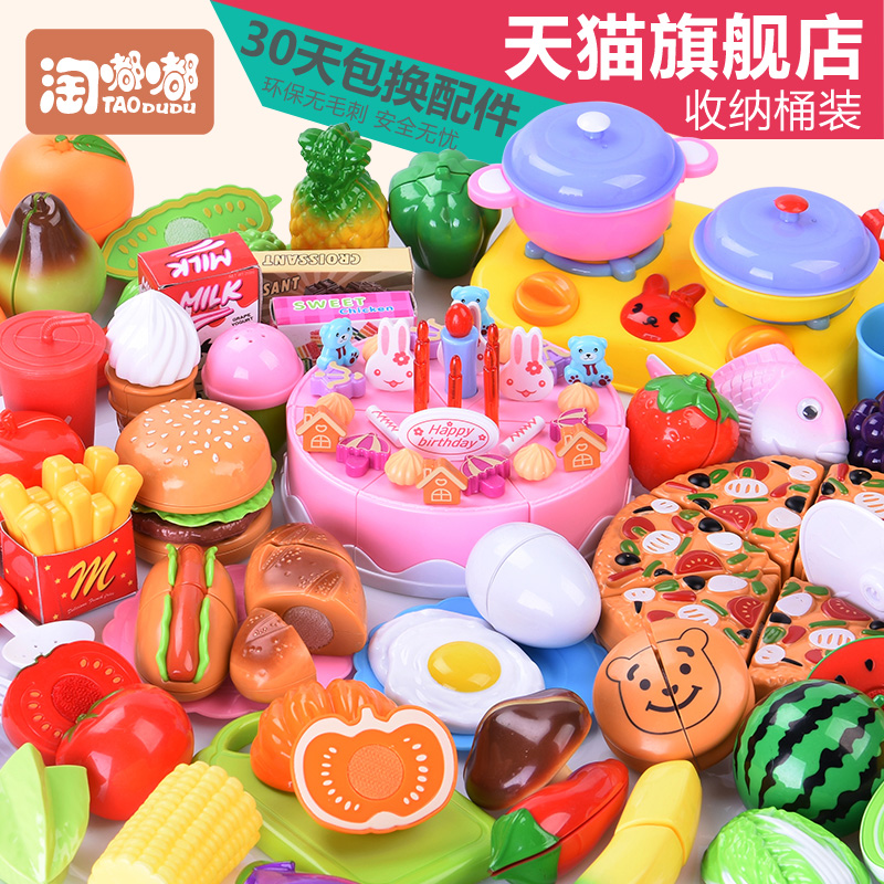 Children play house toys cut fruit and vegetables honestly see baby stroller cake girl kitchen vegetable honestly Le