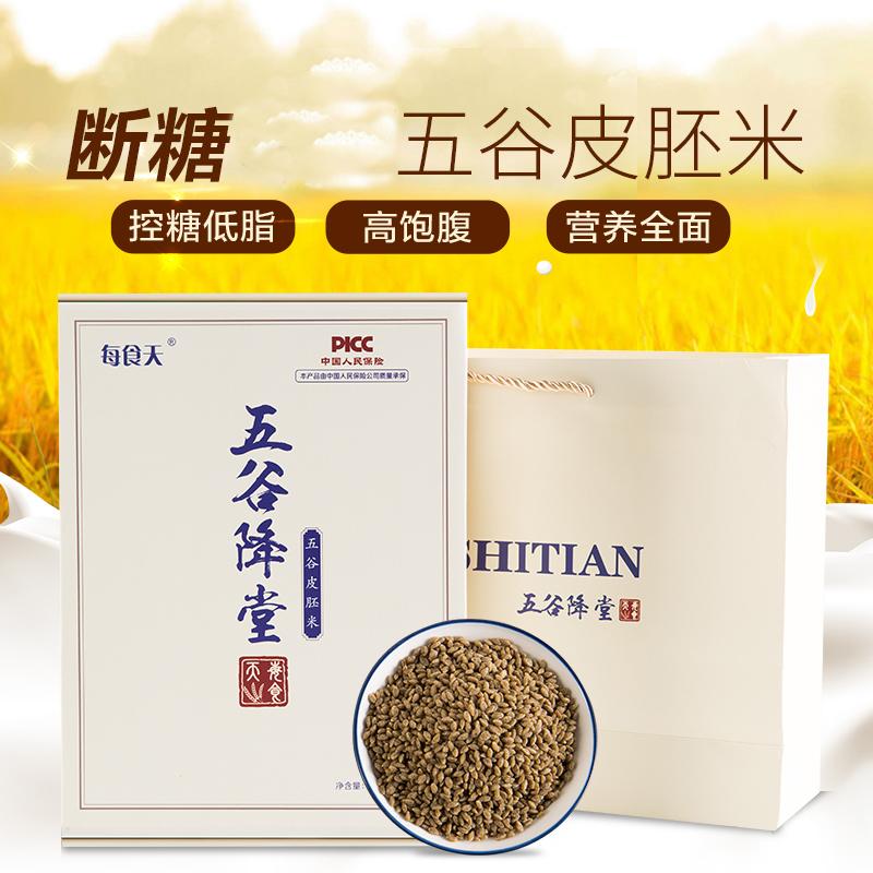 五谷杂粮皮胚米孕妇高血糖青稞藜麦苦荞山药方便米饭新型组合大米