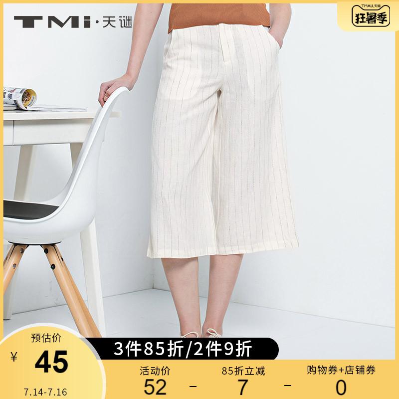 tmi天谜女装春秋新品亚麻阔腿裤