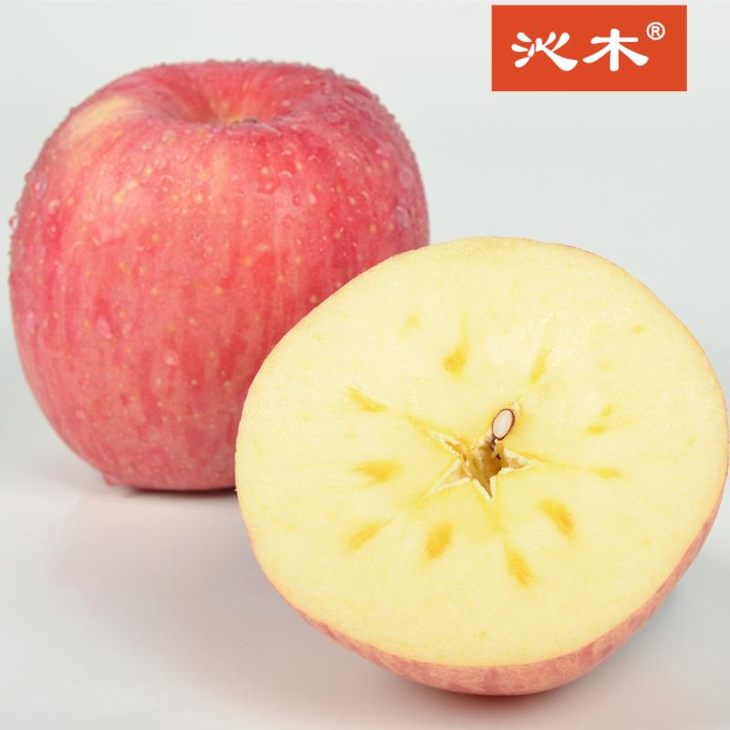 沁木牌山西万荣冰糖心新鲜不打蜡红富士苹果8斤包邮坏果包赔