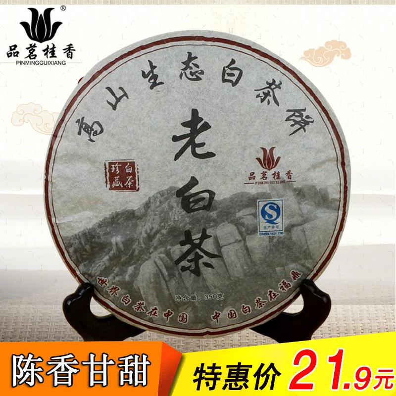Чай Шоу Мэй Артикул 40024727115
