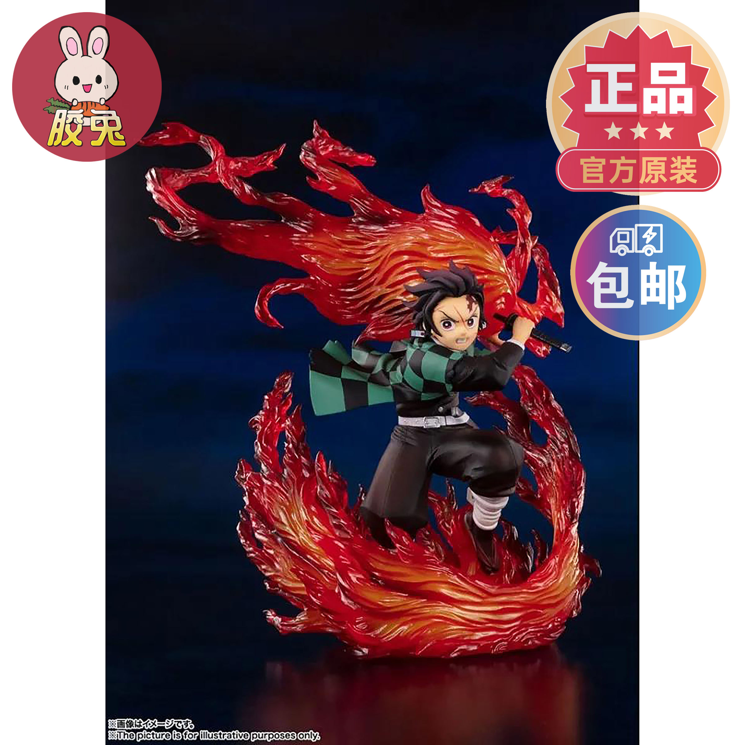 Package and mail in stock, Wandai figures zero the blade of ghost extermination