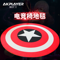 Akplayer Computer Chair electric chair cushion round rug Diameter 1m