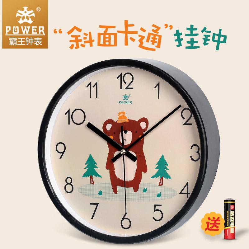 霸王卡通儿童挂钟客厅圆形石英钟表创意挂表静音动物壁钟卧室时钟