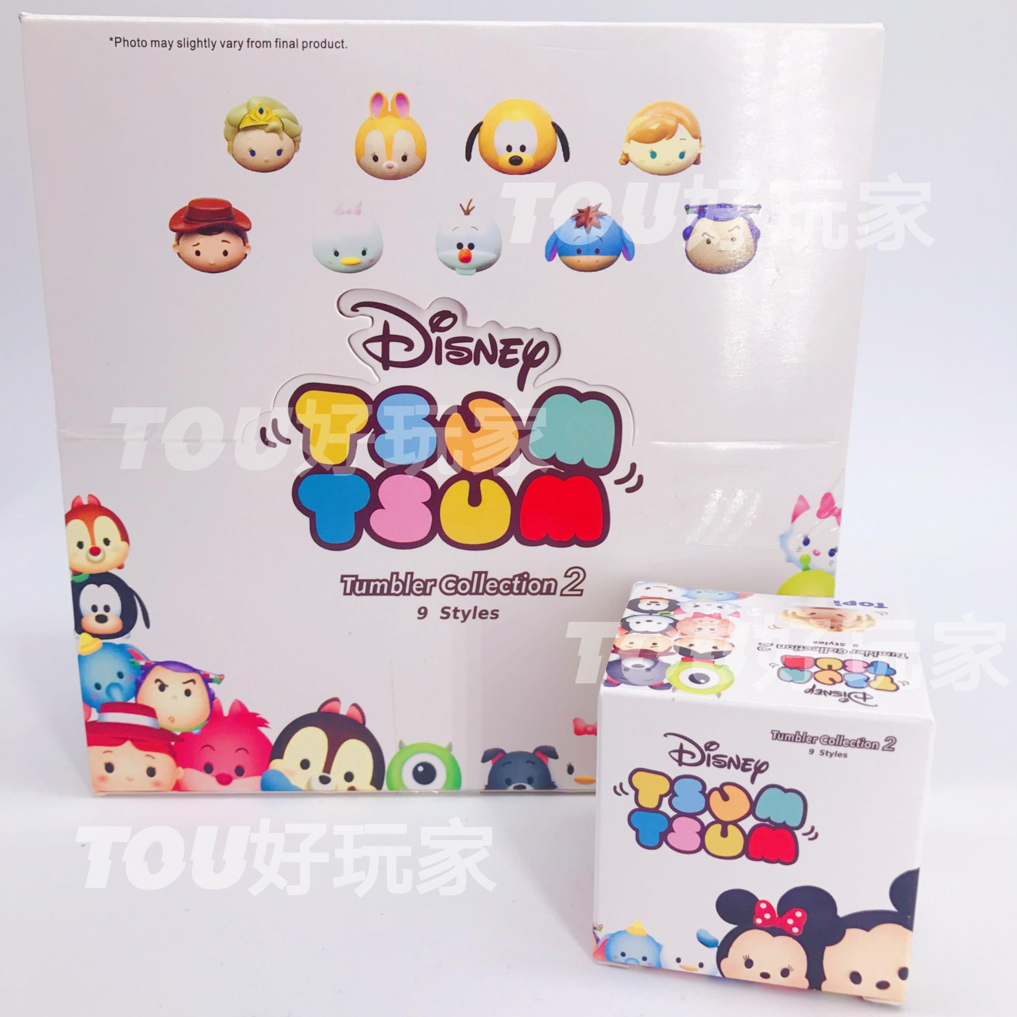 【满18包邮】迪士尼叠叠乐盲盒公仔热销14件不包邮