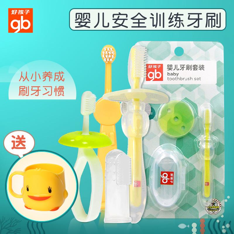 Хорошо дети ребенок зубная щетка 0-1-2-3 детей в возрасте молочный зуб щетка новорожденный ребенок младенец силикагель мягкий шерсть ручная палец