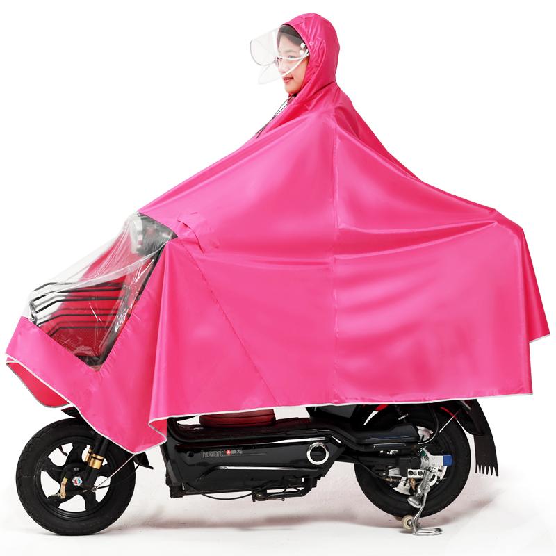 Дождевики для момтоциклов Артикул 530437244592