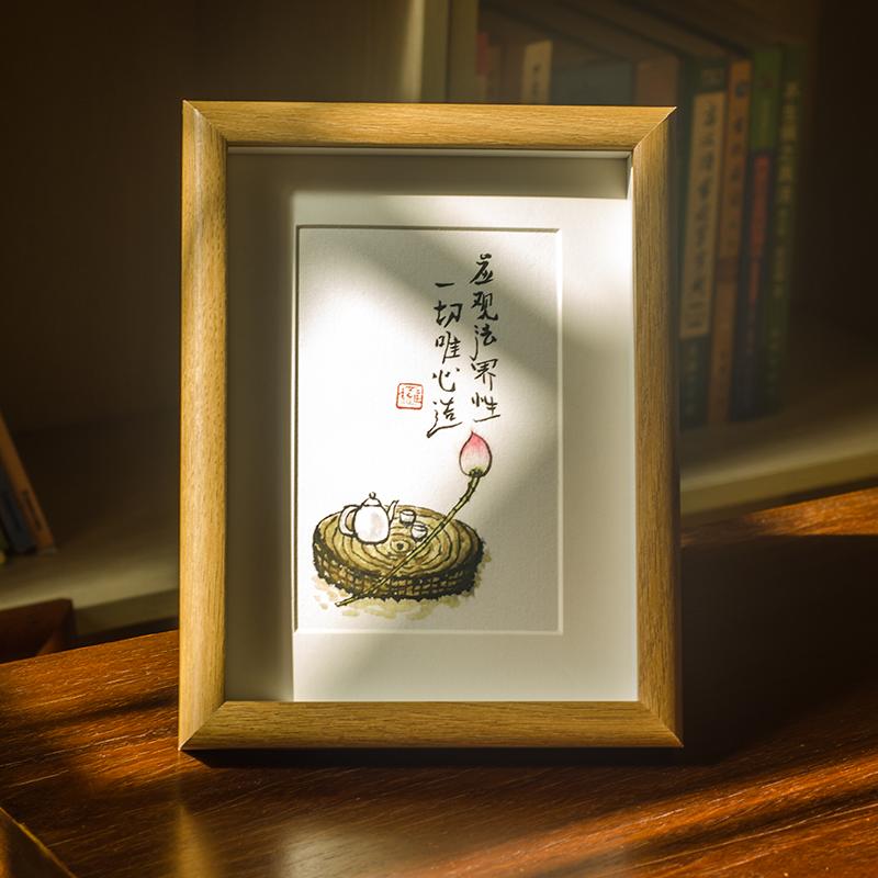 办公书桌实木相框摆台桌面居家装饰中式文艺礼品手写个姓书法字画